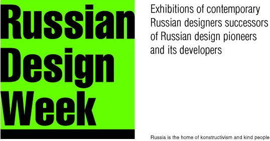 Rodchenko Russian Design Festival Prague